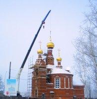 Монтаж куполов