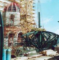 Монтаж металлоконструкций центрального купола