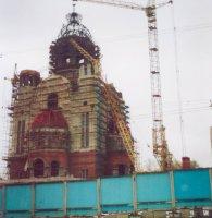 Монтаж металлоконструкций главного купола