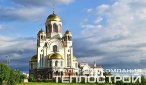 Строительство «Храма-на-крови» в г. Екатеригнбурге.